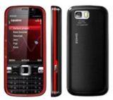 JAVA/遊戲手機+WiFi無線上網手機(W5730)