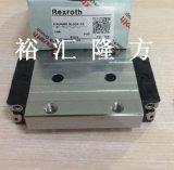 高清實拍 Rexroth R165322320 直線滑塊 KWD-025-FLS-C2-H-1