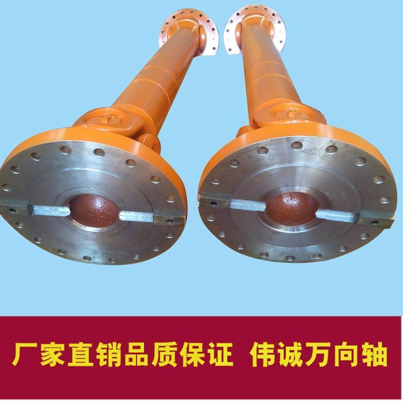 供應SWC440輪胎生產線用萬向軸