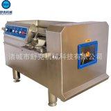 包子馅料饺子馅料肉丁加工设备 液压可选三维切丁机一次成型
