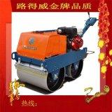 ROADWAY 手扶式雙鋼輪壓路機RWYL31/31BC(人力轉向)