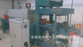 直线袖口式热收缩包装机 恒光包装机械制造