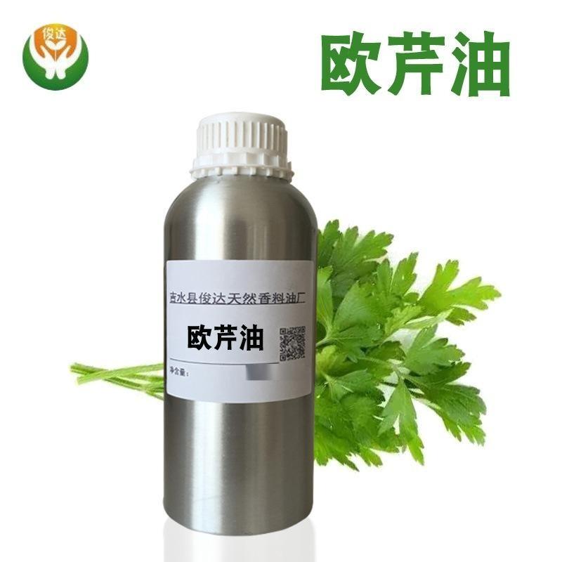 天然植物油 歐芹油 單方精油 化妝品原料油