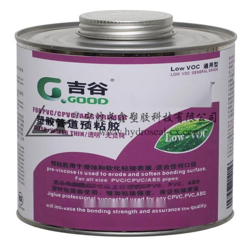 山西吉谷清洁剂,运城吉谷 P-1030 清洁剂,总代理  吉谷预粘胶