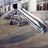 供應鏈板輸送線 自動輸送機 輸送機滾筒