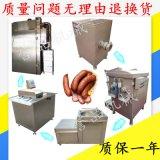 全自动液压灌肠机香肠 腊肠加工机器 红肠灌肠机厂家质保一年