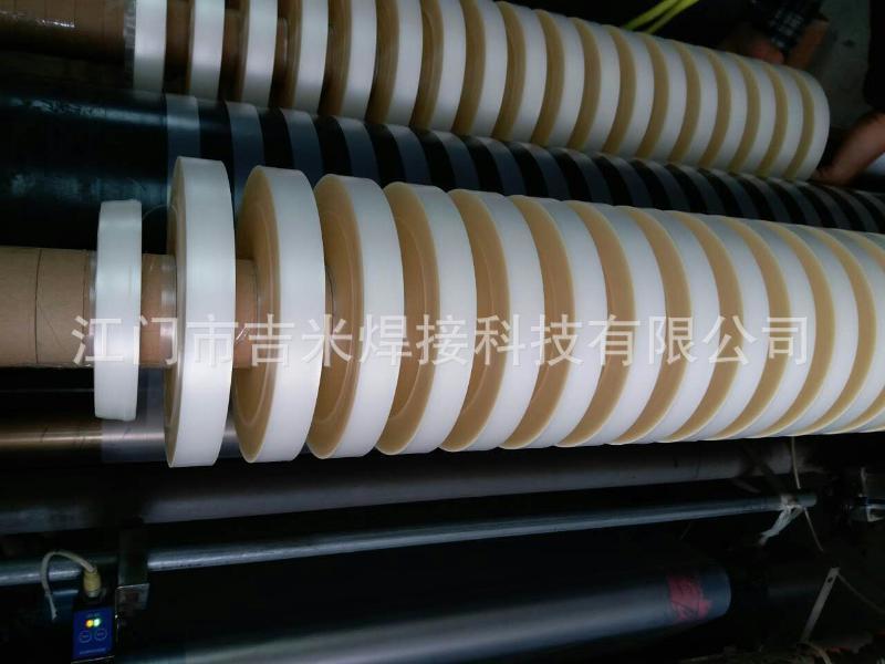 防水服装复合纯PU胶条 JM-816B 三层橡胶带 防水PU胶带 可定制