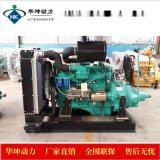170kw離合器柴油機 破碎機用柴油機 水泵用柴油機 轉速2000