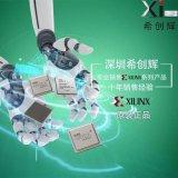XC6SLX9-3FTG256C XILINX原装