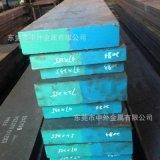 中外品牌1.2083高抛光塑胶模具钢 1.2083圆钢 1.2083冷拉圆棒