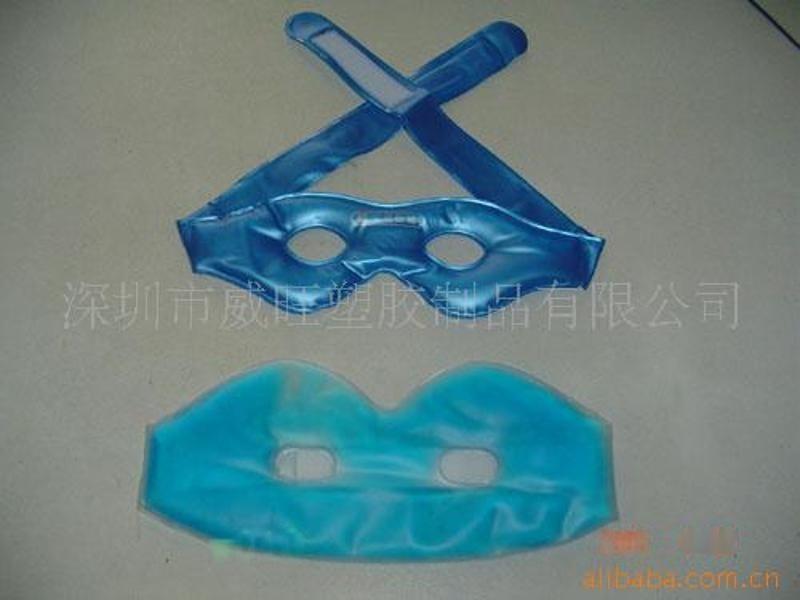 供應 生產定製PVC護眼罩,冰眼罩,嗜哩眼罩