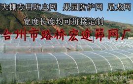 养殖网 塑料网布 农用网 防虫网 尼龙网大宽幅高密度120目