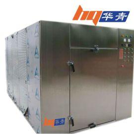 微波木材干燥设备 家具厂家木材烘干房价格 柜式红木微波干燥设备