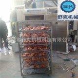 鸭胸糖熏设备 鸡鸭烟熏炉 内置烟熏 循环风熏制无死角 上色均匀