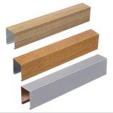 木纹铝方通厂家定制规格60底100高铝方通大型商场