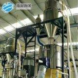 厂家定制粉体输送计量真空上料机组 供应真空上料机自动计量系统