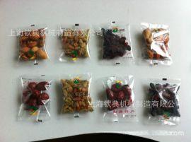 立式全自动鱼干包装机, 肉干包装机, 香蕉片包装机 【食品机械】