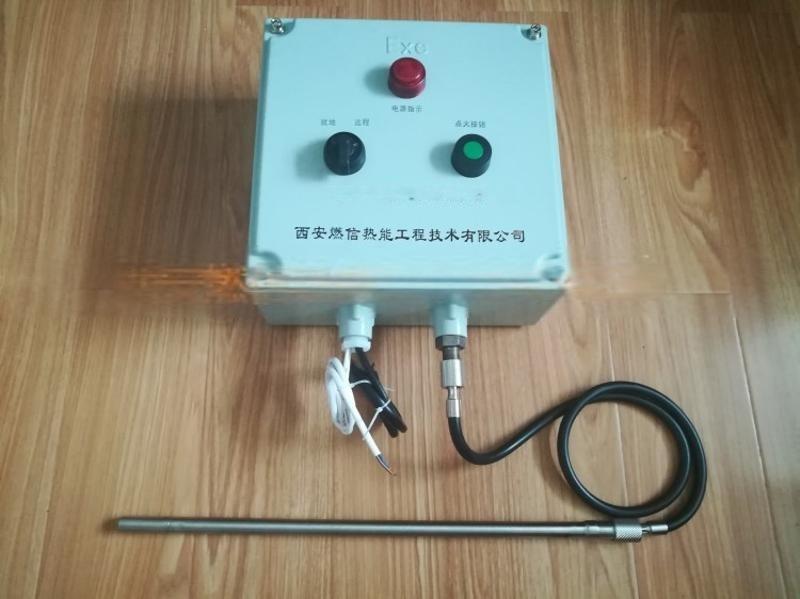 燃信热能锅炉点火装置主要分为防爆型 普通型 便携型 点火可靠