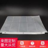 深圳厂家生产PP文件袋