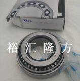 高清实拍 KOYO HI-CAP STB4489-1 圆锥滚子轴承 KE STB4489-1