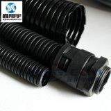 优质塑料波纹管/穿电线保护套管ROHS符合/PE波纹管AD25mm/100米