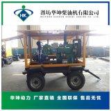 東北農田灌溉消防備用移動水泵拖車 四輪帶棚可移動 水泵拖車