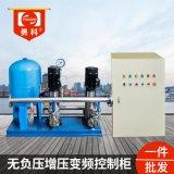 恒压供水设备 变频恒压供水设备 无负压变频供水设备