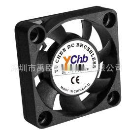 供应LED汽车大灯散热风扇,交换机DC  5V 高风量轴流风扇