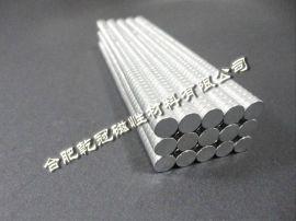 强力磁铁圆片、  圆形磁片、强磁钢