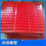 聚氨酯耐磨篩網 礦用聚氨酯振動篩 聚氨酯脫水篩板