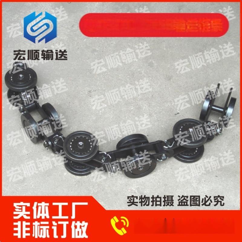 QXG206B 双导轮 悬挂链 输送链条 轴承轮