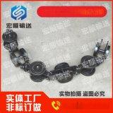 QXG206B 雙導輪 懸掛鏈 輸送鏈條 軸承輪
