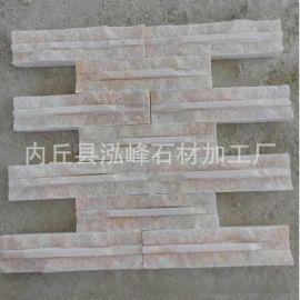 白色天然蘑菇石 劈开砖水晶石直销 水晶般的颗粒纯洁的个性优雅