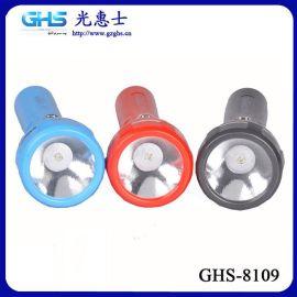 强光手电GHS-8109