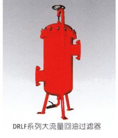 DRLF回油过滤器DFB油滤器TF滤清器WU滤芯