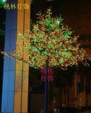 桃林LED树灯5D557樱桃景观树灯