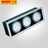 touve托維LED豆膽燈 服裝專賣店豆膽燈 展會照明 LED綠色照明