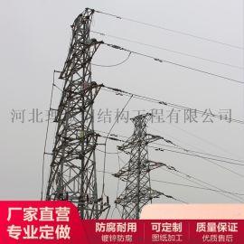 實力廠家 電力塔 電力杆 架線塔 電力鋼杆塔