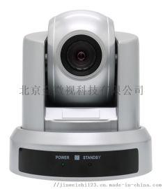 金微视USB2.0定焦高清会议摄像机