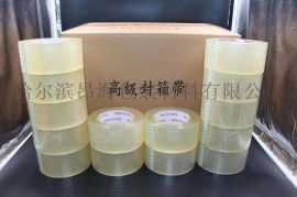 哈尔滨印字胶带厂哈尔滨防冻胶带生产厂家