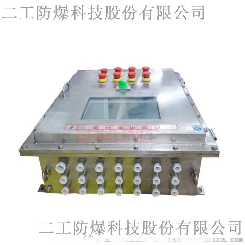 隔爆型防爆结构安装防爆按键的仪表箱