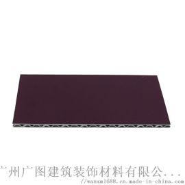广东铝蜂窝板厂家10平方米起定做