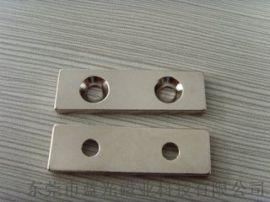 双孔磁铁,质优价廉