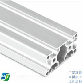 成都工业铝型材仓储货架 铝合金围栏护栏厂家