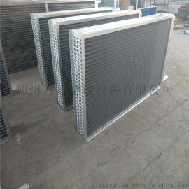 空调表冷器    空调表冷器生产厂家