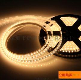 LED2835 120珠软灯带