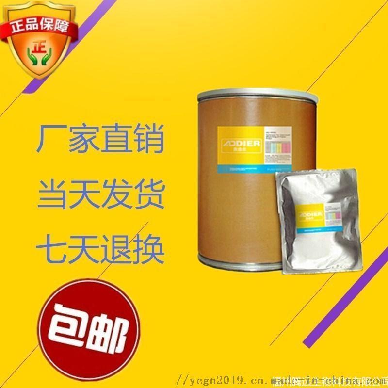 硫化锌原料厂家 CAS号: 1314-98-3