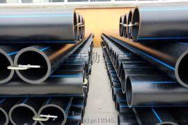 山西榆社天勤dn32市政给水pe聚乙烯塑料管厂家