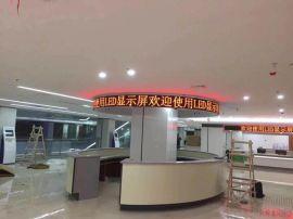 LED显示屏安装 维修 调试