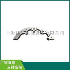 供应半圆固定环,非标零部件加工